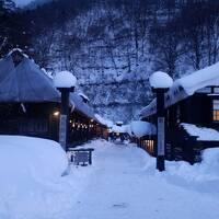 冬の乳頭温泉郷・鶴の湯と角館の街並み