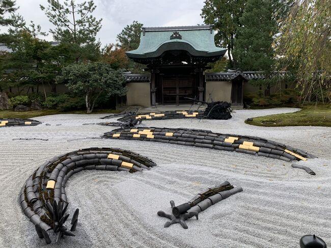 秋の京都旅行-4
