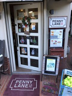 亀戸水神発の喫茶店「PENNY LANE cafe」~ビートルズ好きの店主が営む居心地の良い下町のカフェ~