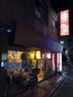 大久保発の居酒屋「居酒屋カンちゃん」~尾崎豊が愛したカレーライスが食べられ、往年の名悪役レスラーキラー・カーンに本当に会える居酒屋~