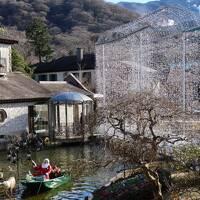 リフレッシュ休暇を使って箱根行ってきました