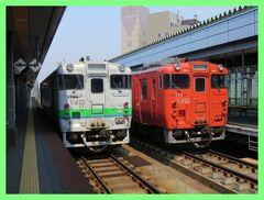 好きです北海道(2)根室本線のんびりローカル鈍行列車の旅(帯広ー富良野)