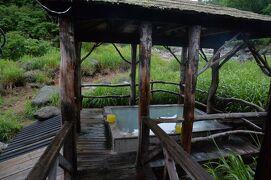冬季休業の秘湯・黒湯温泉へ