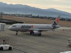 Flight GK408