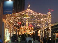 2006年冬<新宿イルミネーション>
