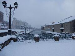 北見&小樽/札幌の旅 '20年12月(2)小樽◆雪の中をほぼ歩いただけで終わった小樽の街 寒かった…