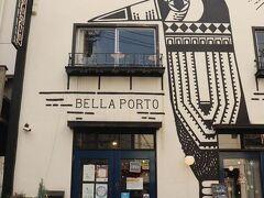 BELLA PORTO ランチ。