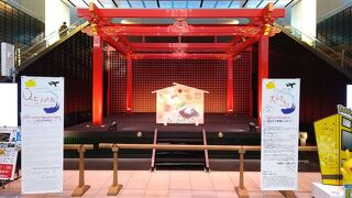 GoToトラベルキャンペーンが全国一時停止。年越しの羽田空港第3ターミナル2020-2021①