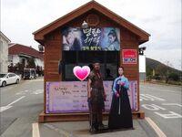 2016韓国半周バスの旅 全羅南道 麗水~莞島