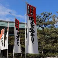 2020.2_広島_2