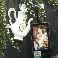 可愛いQ-pot CAFE. アフタヌーンテイ と 銀座資生堂パーラー伝統の味を大満喫