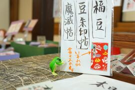 京都街歩き満喫