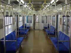 令和に生きる「昭和の鉄道アイテム」展