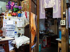 伊勢旅01: 手伝わずにはいられない! おばあちゃんがひとりで切り盛りする昭和食堂で伊勢うどん