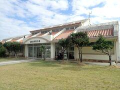 GoTo島へ 沖縄有人離島制覇の旅  慶良間空港目指して阿嘉から歩いてみた