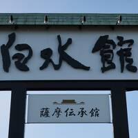 鹿児島旅行13