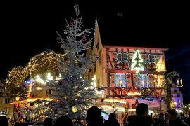 魅惑のコルマール、ストラスブール、ゲンゲンバッハ☆クリスマス市巡りの旅ダイジェスト・アルザス編2