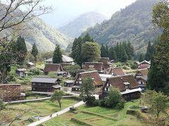 重要伝統的建築物群保存地区