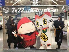 名古屋⑨中部国際空港『プレミアムラウンジセントレア』『第2プレミアムラウンジセントレア』『セントレアエアラインラウンジ』JAL208便搭乗記