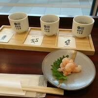 秋田日本酒紀行