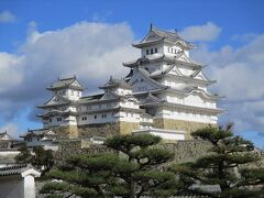 世界遺産 姫路城を気ままにぶらり旅