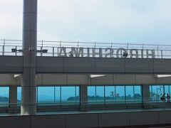2015年 高松から広島へ おセンチメンタルジャーニー(day3 その3)