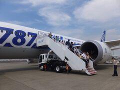2015年 高松から広島へ おセンチメンタルジャーニー(day3 その4)