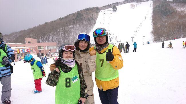 2020年のイオン初売りで、上村愛子さんと滑る親子スキー教室をゲット.<br />2月22日、23日孫娘とたざわ湖スキー場に行って来ました。<br /><br />初日のカリキュラムは子供たちは雪原で鬼ごっこや宝探しをするというので、私はスキー場に行って一人滑って来ました。<br /><br />夕食はなまはげのパフォーマンスもあり、なかなか楽しいものでした。<br />食材もきりたんぽ鍋、すき焼き、カニ等品数も多く豪華でした。<br /><br />二日目はメインの愛子さんが指導してくれるスキー教室。子供達だけでなく、おまけで親たちも教わりました。ラッキー!<br /><br />気さくで綺麗な方なので、改めてファンになってしまいました(^-^;<br /><br />昼食後はモーグルワールドカップの試合観戦です。<br />昼食時に知り合ったオーストリア人女性を応援しようと思ったら、もう試合は終わった後でした。<br /><br /><br />