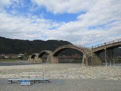 GoToトラベル第三弾は広島へ まずは山口錦帯橋と岩国城へ行ってみる