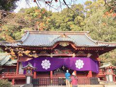 伊豆山神社から本宮社までのトレッキング ヤバイヨヤバイヨ