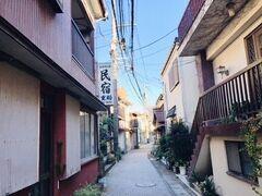 江ノ島の路地裏を散策しました