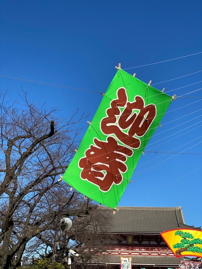 コロナ禍でのお正月<br />実家へ行くのは遠慮することにしたので、予定のなくなったお正月は家族3人で京都へ行くことに(゚∀゚)<br />新幹線の切符まで発券して楽しみにしていましたが・・・GoTo停止でそれもキャンセル( ノД`)シクシク…<br /><br />予定がなくなったお正月でしたが、毎年のように出掛けている浅草へ今年は元旦に出掛けてみました<br />2日、3日でも大変混雑する浅草ですが、今年は元旦であっても人出は少なく、普段と変わらない状態でした