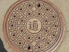 札幌ぶらり。 ~KOIYOTA SWEETS スタンプラリー