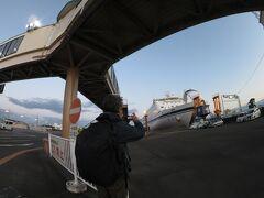 オーヤシクタンさまが海から突然やって来た。仙台でプチオフ会。