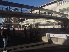第97回 箱根駅伝観戦(1区)