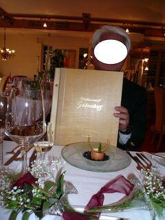黒い森のグルメレストラン シュロスベルク(城山)のディナーに満足、満足!