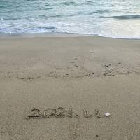 沖縄で年末年始②
