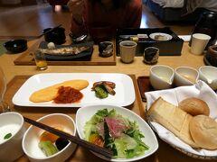 日本料理一游