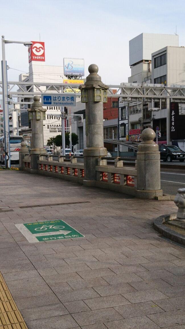 2020年最後の旅行として12月中旬にANAのトク旅マイルを利用して四国3県(高知・愛媛・香川)に2泊3日の旅をした際の旅行記の二日目分です。自宅と羽田空港間は自家用車、高知空港からはレンタカーを利用。公共交通機関は航空機と最後の高松市内から高松空港迄の連絡バスのみにしてコロナ対策万全を期しての旅行です。りGO TO キャンペーンと高知県のリカバリーキャンペーンも使わせていただきました。