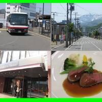 好きです北海道(4)高速バスで富良野から札幌へ ホテルオークラ札幌・ディナーブッフェ