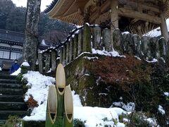 大雪と新型コロナウィルス感染防止対策でいつもと違った国東半島・両子寺へ初詣に行ってきました。