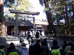 バイクで伊勢神宮初詣 伊勢神宮から月讀宮・神宮微古館・倭姫宮を巡りました。