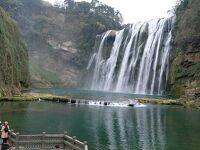 中国・貴州省 2日目(黄果樹風景区)