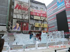 2020年札幌雪まつりの2日目