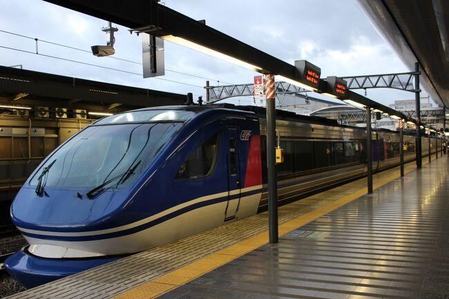 「どこでもドアきっぷ」はJR西日本が、2020年10月1日から12月25日までの利用で発売されました。<br />JR西日本・JR九州・JR四国の3社の特急,新幹線が3日間乗り放題で1人18,000円、グリーン車利用でも23,000円とかなりお得な値段設定です。<br />利用期間を12月25日⇒2021年1月31日まで延長されたようですが、現在販売は終了しています。<br />このご時世で「どこでもドア」があれば、どんなに便利でしょうか・・<br />11月の3連休を利用して出かけた旅行を温めて、6部作で作成してみました。<br />表紙はJR京都駅0番線で、停車中の列車の様子です。