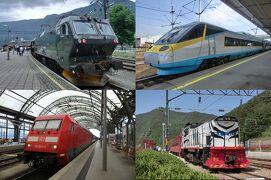 2014年~2015年 乗りました!行きました!世界の鉄道乗り鉄総集編 (14)