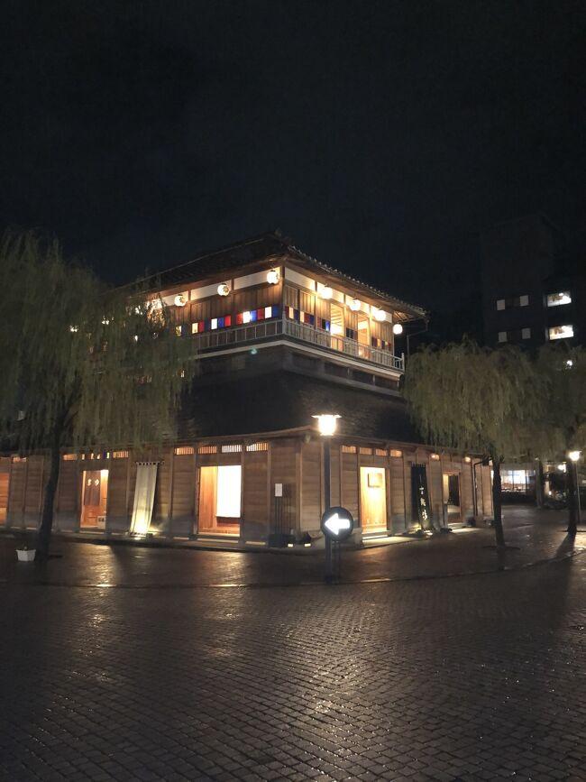 山代温泉は加賀温泉郷の中でも、JR加賀温泉駅から車で約15分と、一番駅か<br /><br />ら近い温泉街です。<br /><br />古総湯では、昔の温泉の入り方を体験。<br /><br />古総湯、いろは草庵、九谷焼窯跡展示館は、好きな施設3つに入場できる<br /><br />加賀温泉パスポート(800円)を利用しました。
