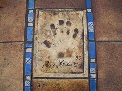 2006冬 カンヌ:パレ・デ・フェスティバル(カンヌ国際映画祭会場)とスターの手形