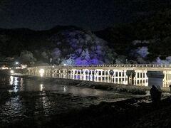 ***冬の京都 その③~大覚寺と嵐山花灯路とグルメ~***
