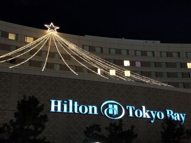 ヒルトン ステマ ダイヤモンド修行 第2弾「ヒルトン東京ベイ その1」
